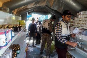 امدادرسانی بیمارستان سپاه در سرپل ذهاب +عکس