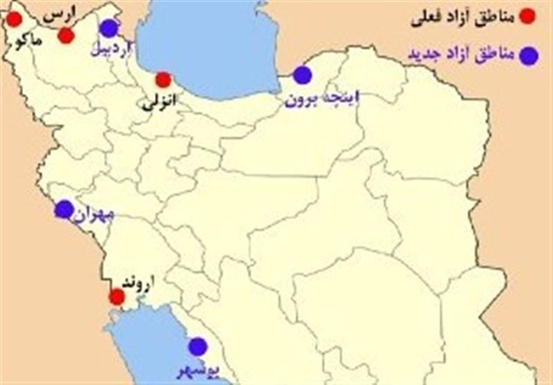 مدیران مناطق آزاد با معاونین وزیر همتراز شدند + سند