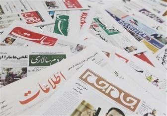 از تامین مسکن زلزلهزدگان با کار جهادی تا اتحادیه عرب در خدمت صهیونیستها/پیشخوان