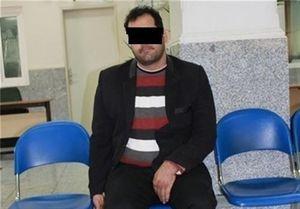 صدور حکم برای متجاوز به 40 زن و دختر