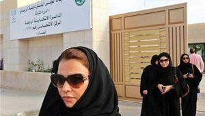 شنای مختلط در هتلهای عربستان چه زمانی ممنوع شد؟