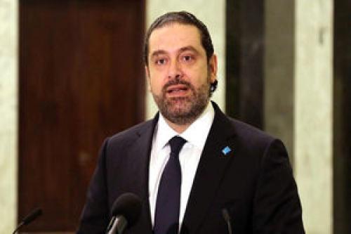 «سعد الحریری» استعفایش را به حالت تعلیق درآورد