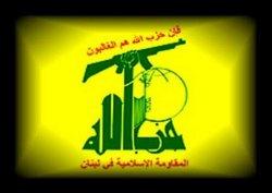اولین واکنش رسمی حزبالله به بازگشت حریری
