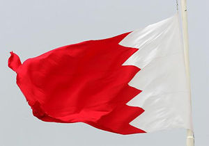 بحرین خواستار دستگیری شهروندان خود در عراق شد!