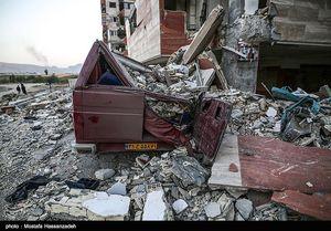 آمار مصدوم و فوتی تا این لحظه از زلزله ۶.۱ ریشتری کرمان