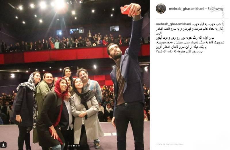 قد بلند محمد موسوی سوژه قاسمخانی شد