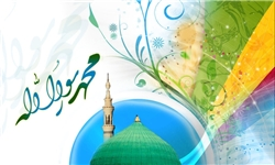 توجه ویژه خداوند در قرآن کریم به حضرت محمد(ص)