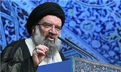خطیبجمعه این هفته تهران مشخص شد