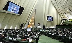 اعتراض نمایندگان به انتقادات رئیسجمهور از مسکن مهر