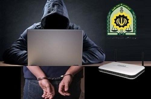 هکر جوانی که به بیش از ۳۰۰۰ سایت حمله کرد