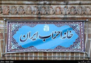 شکایت کمیته حقوقی خانه احزاب از روحانی