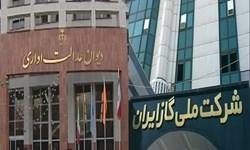 ضربالاجل ۲۴ ساعته دیوان عدالت به شرکت گاز