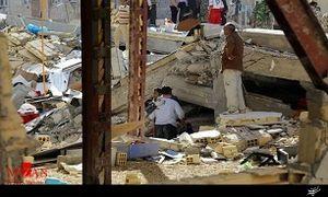 زلزله 6.2 ریشتری کرمان را لرزاند +جزئیات