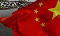 واکنش پکن به اتهام جاسوسی چین از آلمان