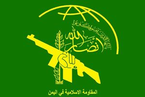 واکنش سخنگوی انصارالله یمن به ادعاهای ضد ایرانی آمریکا