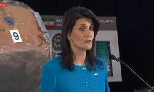 مقامهای دفاعی آمریکا هم ادعاهای نیکی هیلی علیه ایران را رد کردند
