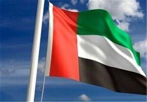 امارات ایران را به تأمین موشکهای انصارالله متهم کرد