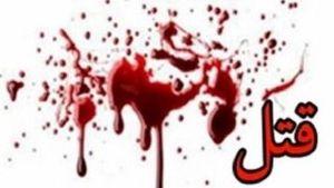 قتل هولناک کودک ۲ ساله به دست مادر ناتنی