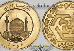 متهم نوسانات بازار سکه چیست؟