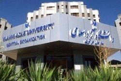 قیمت مدارک جعلی دانشگاه آزاد از ۵ تا ۲۵ میلیون تومان!