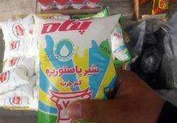 شیر و ماست گران شد +عکس