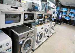افزایش ۵ درصدی قیمت برخی انواع لوازم خانگی