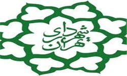 تشریح جزئیات تدوین بودجه سال 97 شهر تهران