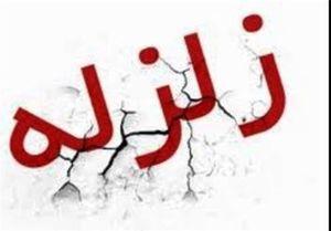 دو زلزله 4 ریشتری خوزستان را لرزاند