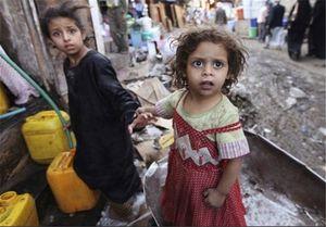 گزارش یونیسف از وضعیت ۱۱ میلیون کودک یمنی
