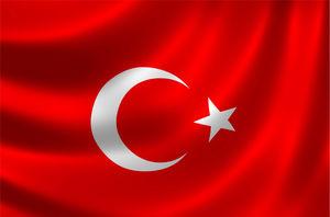 واکنش ترکیه به اغتشاشات در ایران