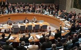 جواب رد شورای امنیت به درخواست آمریکا در مورد ایران