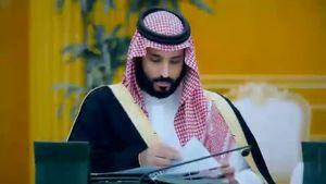 اطلاعاتی درباره گردان ویژه «بن سلمان»