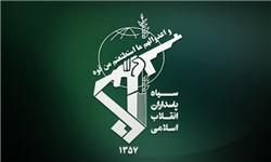سپاه پاسداران از مردم، بسیج، نیروی انتظامی و سربازان گمنام امام زمان(عج) قدردانی کرد