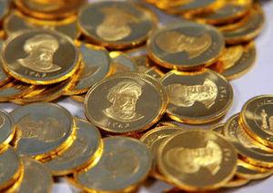 اهدای سکه به هنرمندان از جیب یارانه مردم