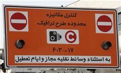 عدم چراغ سبز شورای ترافیک به طرح ترافیک جدید 97