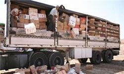 فروش کالای قاچاق برای ایجاد اشتغال
