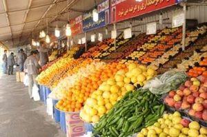 قیمت عمده فروشی انواع میوه اعلام شد +جدول