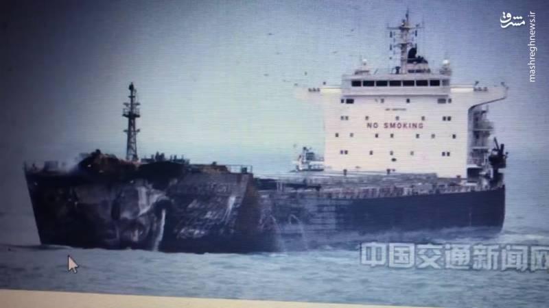 کشتیای که با نفتکش ایرانی برخورد کرد+عکس