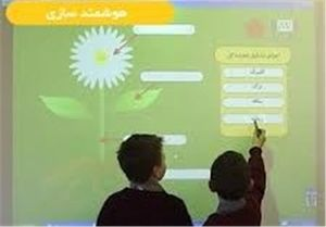 هوشمندسازی مدارس با بودجه وزارت ارتباطات