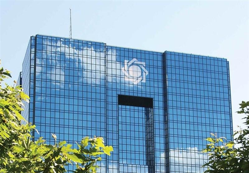 شکایت بانک مرکزی از مؤسسه اروپایی برای آزادسازی ۴.۹میلیارد دلار پول ایران
