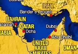 امارات نام قطر را از نقشه جغرافیایی حذف کرد!