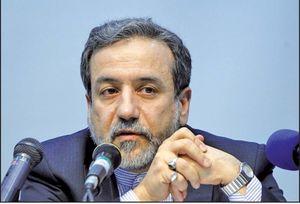 سفر معاون سیاسی وزیر خارجه ایران به آلمان
