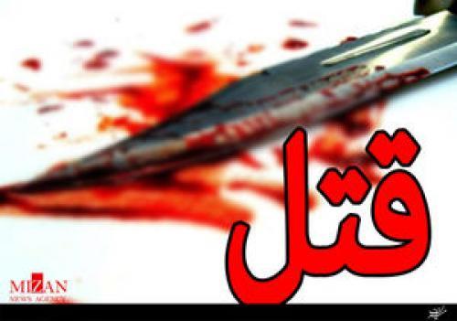 قتل مرد 67 ساله در نزاع خانواده زن و شوهر
