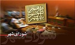 سرانجام سهم خواهی حزبی در شورای شهر تهران