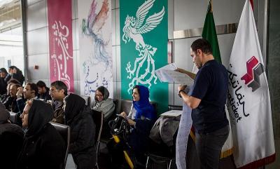عکس:آغاز تحویل بلیط های جشنواره فیلم فجر