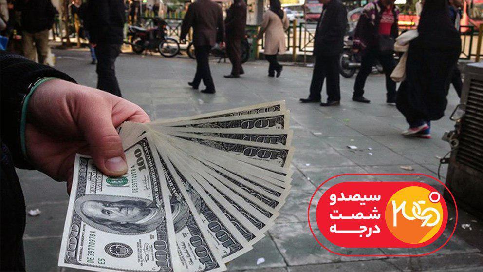 همه چیز درباره سود و زیان سرمایهگذاری در بازار دلار