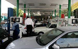 عرضه بنزین فقط با پول نقد