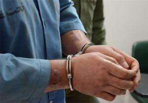 دستگیری گل آقا به اتهام سرقت
