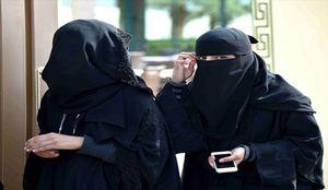 اجبار چادر در عربستان برداشته شد