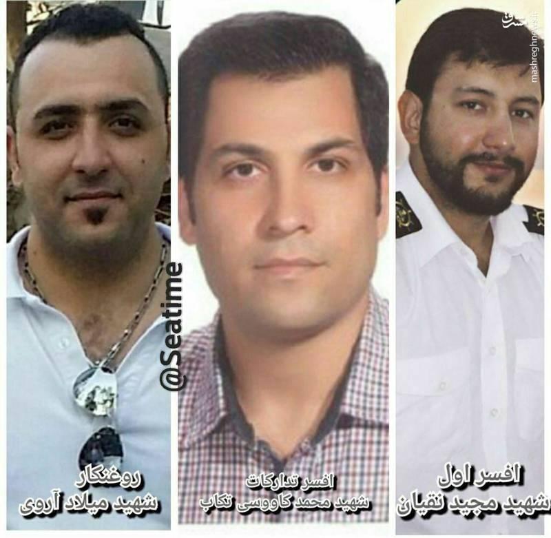 تصویر شهدای سانچی که پیکرشان به ایران می آید